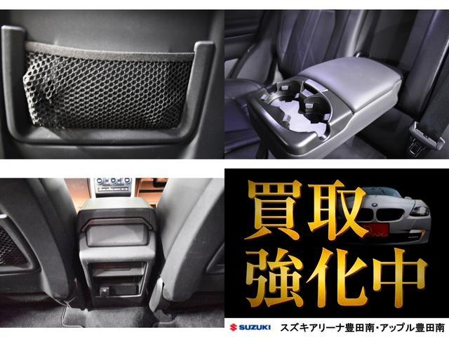 「ランドローバー」「ディスカバリースポーツ」「SUV・クロカン」「愛知県」の中古車33