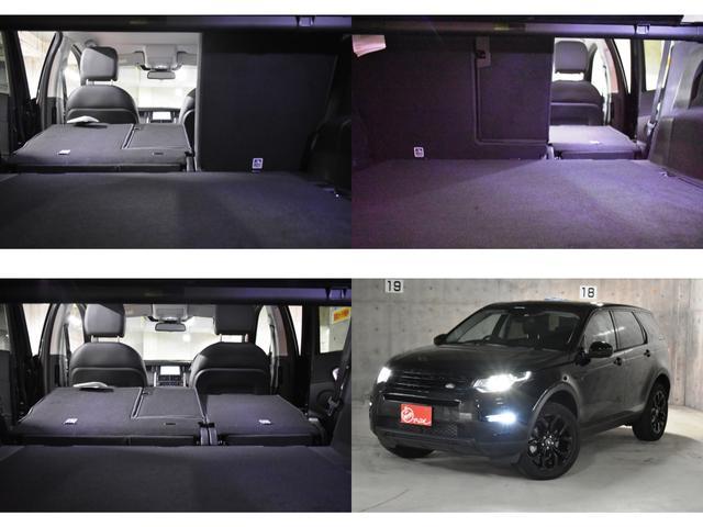 「ランドローバー」「ディスカバリースポーツ」「SUV・クロカン」「愛知県」の中古車39