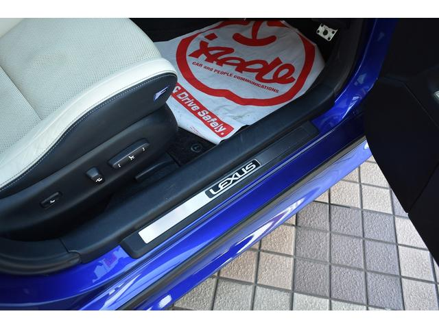 日本全国納車可能です!遠方登録費用や陸送費用、納期など、お気軽にご相談下さい!TEL0565-51-6011 下取もアップルの買取システム&ノウハウで高価買取を実現します!