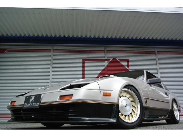 300zx Turbo 50th Anniversary(2枚目)