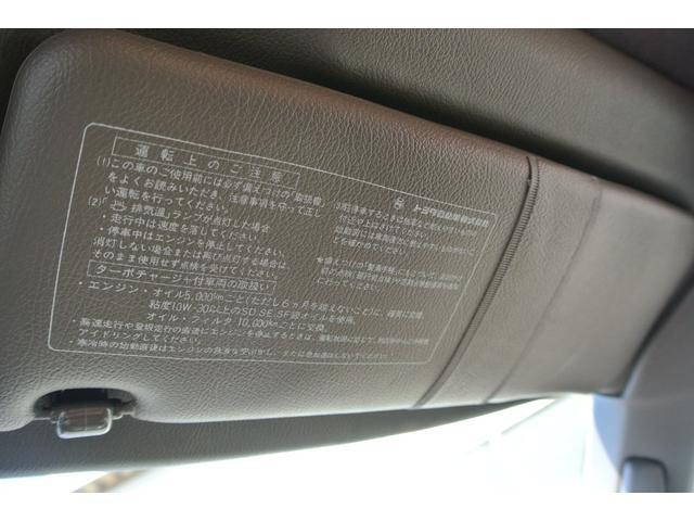 「トヨタ」「ソアラ」「クーペ」「岐阜県」の中古車56