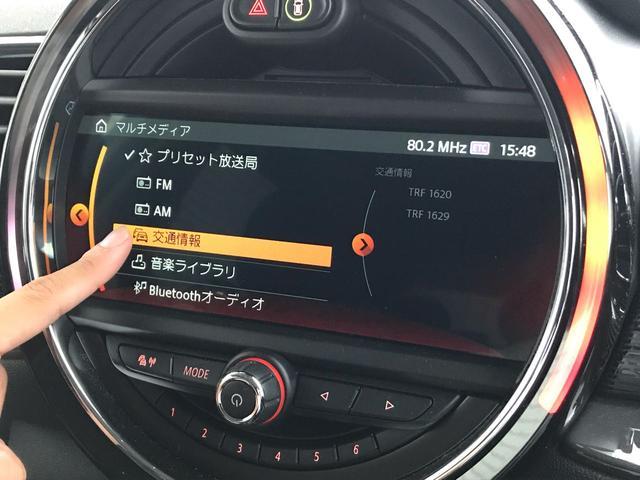 「MINI」「MINI」「ステーションワゴン」「岐阜県」の中古車57