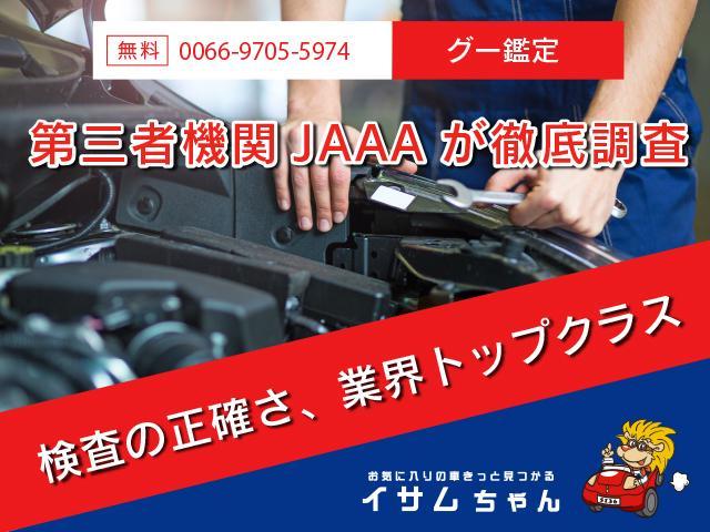 3.0RスペックB 禁煙車 ナビ マフラー 車高調 レカロ(3枚目)