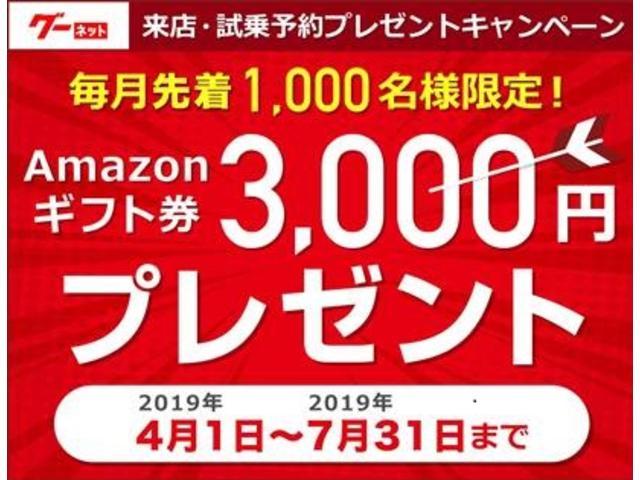 2.0iアイサイト 禁煙車 純正ナビ Bカメラ Aストップ(2枚目)