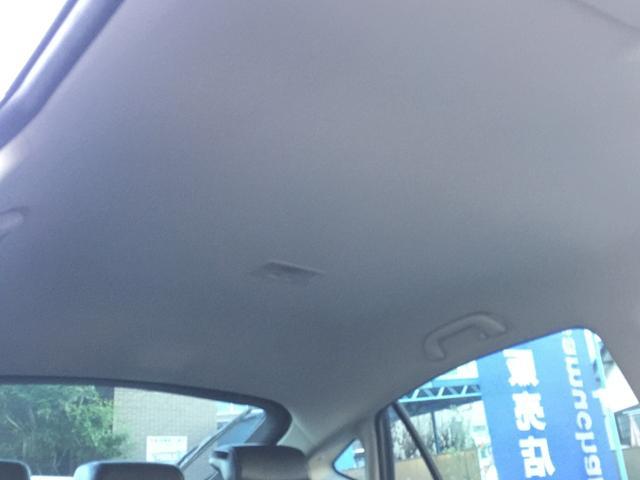 天井もクリーニングしてありますので快適な車内空間になっています!!