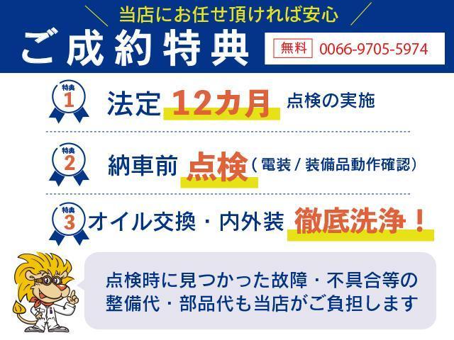 SR スマートキー ETC 純正アルミ HIDライト(3枚目)