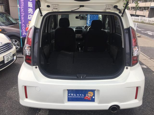 「トヨタ」「パッソ」「コンパクトカー」「愛知県」の中古車40