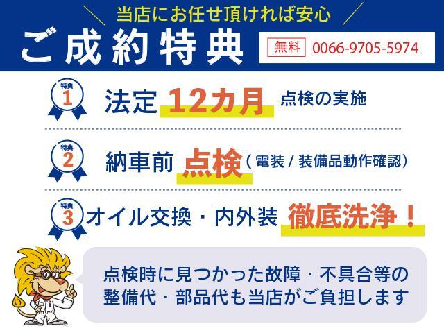 M Sパッケージ 禁煙車 純正ナビ TV バックカメラ ETC キーレス(3枚目)
