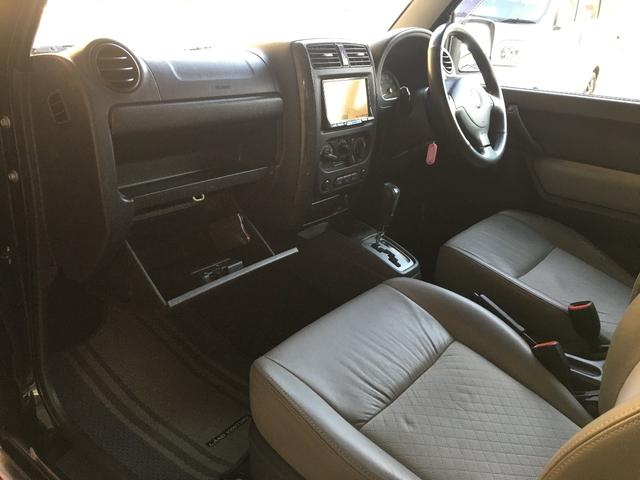 ランドベンチャー 禁煙車 4WD オフロードタイヤ ターボ ETC ナビ DVD シートヒーター  ハーフレザーシート 純正16インチAW(26枚目)