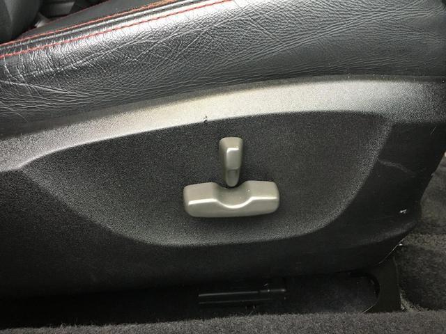 2.5iスペックB アイサイト 禁煙車 4WD STIリップスポイラー SDナビ TV BTオーディオ DVD再生 Bカメラ ETC パワーシート クルーズコントロール Aストップ HID プッシュスタート 18インチアルミ(35枚目)