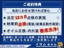 トヨタ アベンシスワゴン Li 禁煙車 HDDナビ 地デジ バックカメラ ETC