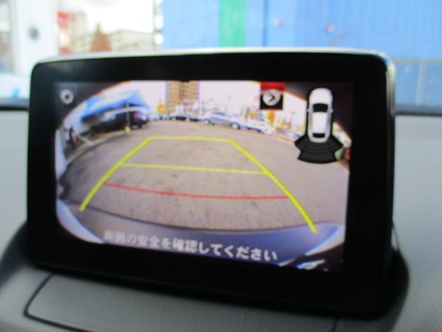 マツダ CX-3 XD プロアクティブ 【弊社試乗車UP】 バックカメラ リア