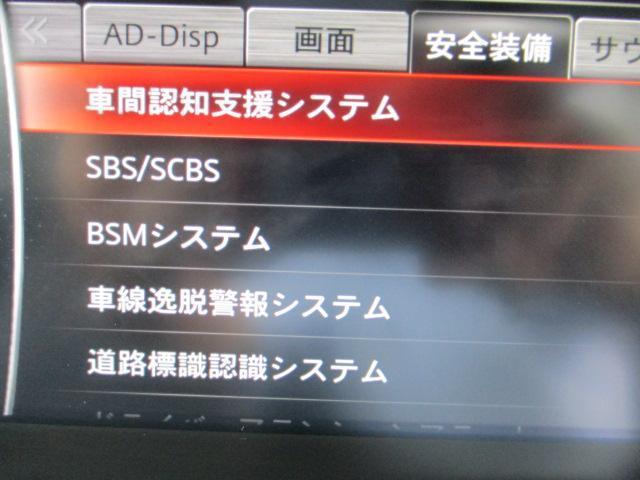 XD ノーブルブラウン 【弊社サービスカーUP】 革シート (8枚目)