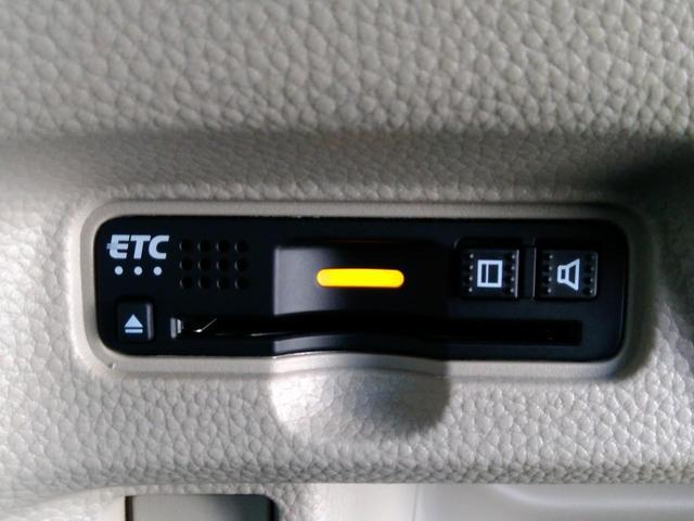 ホンダ N BOX G・Lホンダセンシング 届出済未使用車 バックカメラ