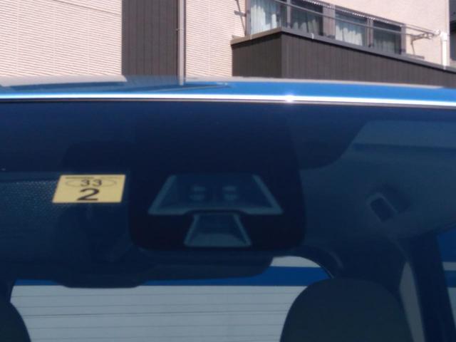 日産 デイズ X 純正SDナビフルセグ 自動ブレーキ 全周囲カメラ