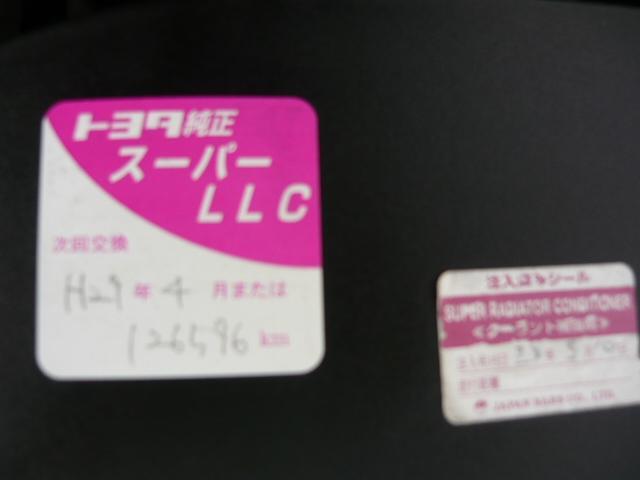 トヨタ マークX 250G Fパッケージ  純正ナビ Bカメラ コンビハンドル