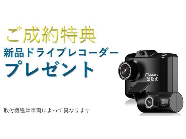 S Four エレガンススタイル ナビTV バックカメラ(3枚目)