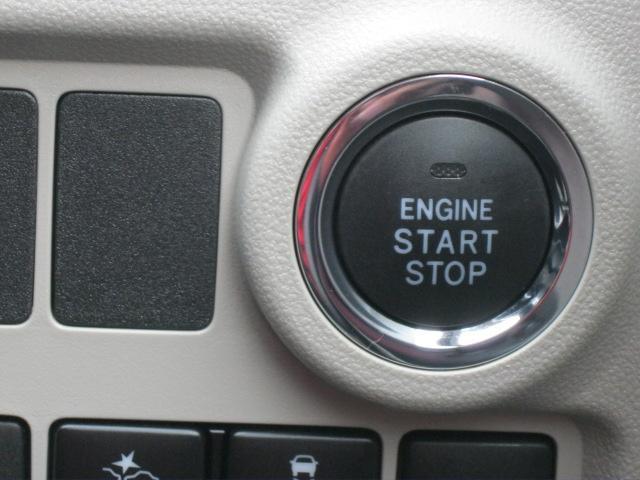 X LパッケージS ワンオーナー 禁煙車 ナビ/地デジ/バックカメラ/ETC/ドライブレコーダー プッシュスタート 被害軽減システム メーカー保障付(41枚目)