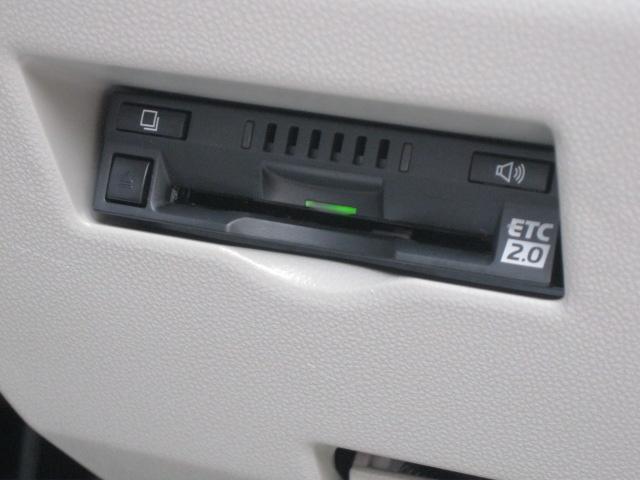 X LパッケージS ワンオーナー 禁煙車 ナビ/地デジ/バックカメラ/ETC/ドライブレコーダー プッシュスタート 被害軽減システム メーカー保障付(43枚目)