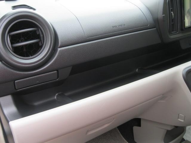 X LパッケージS ワンオーナー 禁煙車 ナビ/地デジ/バックカメラ/ETC/ドライブレコーダー プッシュスタート 被害軽減システム メーカー保障付(59枚目)