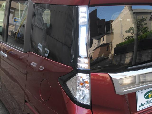 カスタムG ワンオーナー 禁煙車 ナビ/地デジ/ETC2.0 両側パワースライドドア スマートキー/プッシュスタート LEDヘッドライト デイライト 被害軽減システム メーカー保証付 アイドリングストップ(21枚目)
