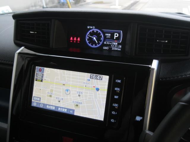 カスタムG ワンオーナー 禁煙車 ナビ/地デジ/ETC2.0 両側パワースライドドア スマートキー/プッシュスタート LEDヘッドライト デイライト 被害軽減システム メーカー保証付 アイドリングストップ(33枚目)