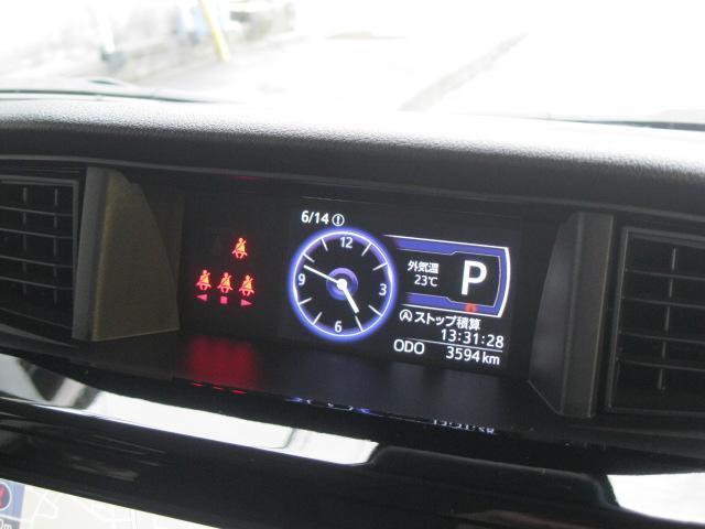 カスタムG ワンオーナー 禁煙車 ナビ/地デジ/ETC2.0 両側パワースライドドア スマートキー/プッシュスタート LEDヘッドライト デイライト 被害軽減システム メーカー保証付 アイドリングストップ(34枚目)