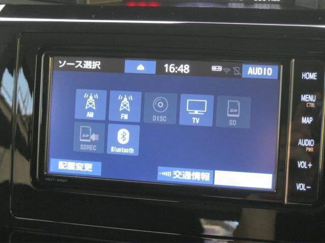 カスタムG ワンオーナー 禁煙車 ナビ/地デジ/ETC2.0 両側パワースライドドア スマートキー/プッシュスタート LEDヘッドライト デイライト 被害軽減システム メーカー保証付 アイドリングストップ(36枚目)
