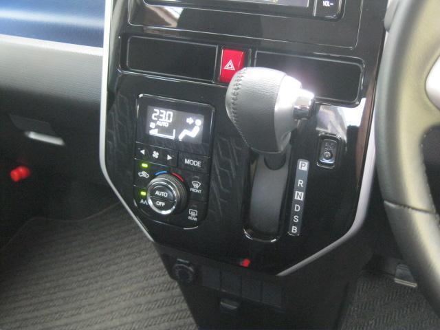 カスタムG ワンオーナー 禁煙車 ナビ/地デジ/ETC2.0 両側パワースライドドア スマートキー/プッシュスタート LEDヘッドライト デイライト 被害軽減システム メーカー保証付 アイドリングストップ(38枚目)