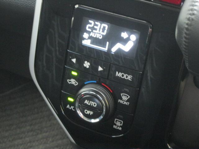 カスタムG ワンオーナー 禁煙車 ナビ/地デジ/ETC2.0 両側パワースライドドア スマートキー/プッシュスタート LEDヘッドライト デイライト 被害軽減システム メーカー保証付 アイドリングストップ(39枚目)