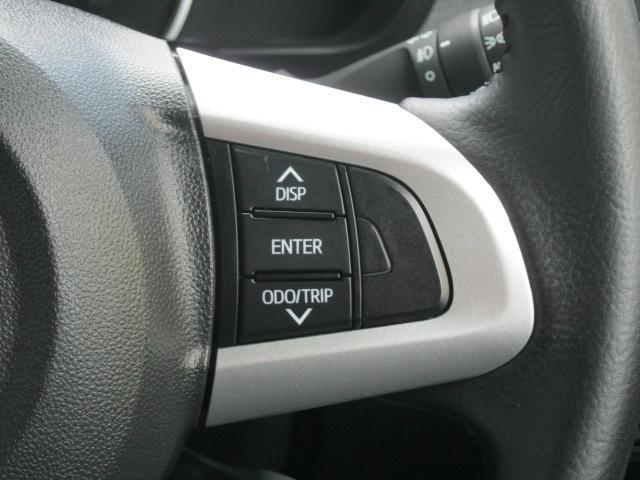 カスタムG ワンオーナー 禁煙車 ナビ/地デジ/ETC2.0 両側パワースライドドア スマートキー/プッシュスタート LEDヘッドライト デイライト 被害軽減システム メーカー保証付 アイドリングストップ(46枚目)