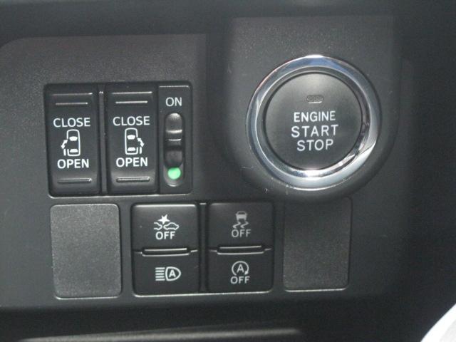 カスタムG ワンオーナー 禁煙車 ナビ/地デジ/ETC2.0 両側パワースライドドア スマートキー/プッシュスタート LEDヘッドライト デイライト 被害軽減システム メーカー保証付 アイドリングストップ(49枚目)