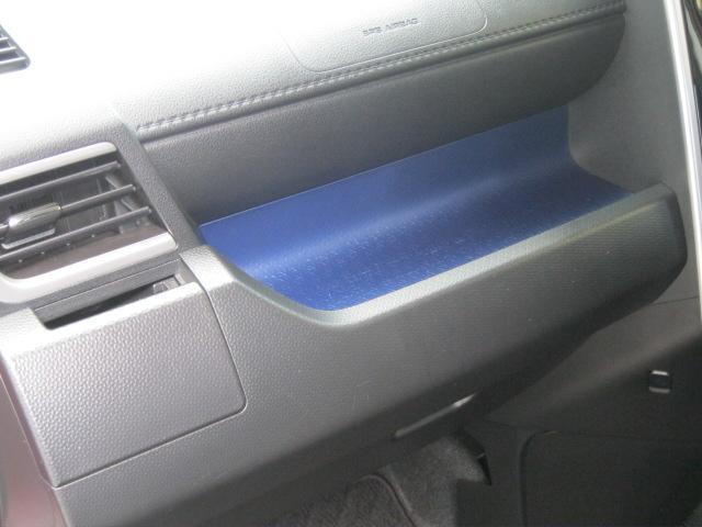 カスタムG ワンオーナー 禁煙車 ナビ/地デジ/ETC2.0 両側パワースライドドア スマートキー/プッシュスタート LEDヘッドライト デイライト 被害軽減システム メーカー保証付 アイドリングストップ(65枚目)