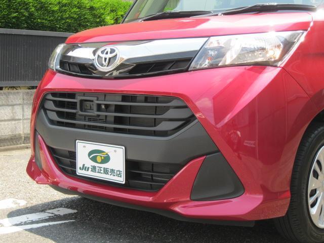 G S ワンオーナー禁煙車メーカー保証付走行距離:16,985km両側電動スライドドア360°ビューモニター衝突回避支援ブレーキシステム スマートキー プッシュスタート コーナーセンサー アイドリングストップ(13枚目)