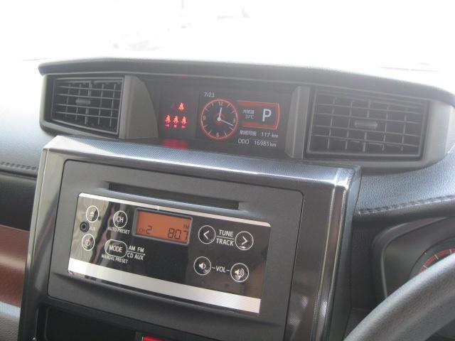 G S ワンオーナー禁煙車メーカー保証付走行距離:16,985km両側電動スライドドア360°ビューモニター衝突回避支援ブレーキシステム スマートキー プッシュスタート コーナーセンサー アイドリングストップ(33枚目)