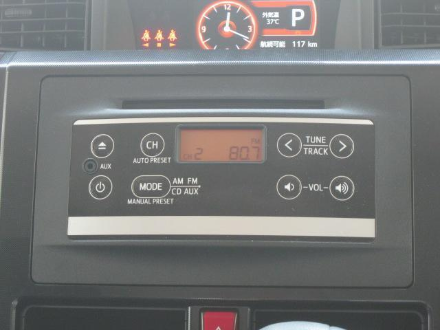 G S ワンオーナー禁煙車メーカー保証付走行距離:16,985km両側電動スライドドア360°ビューモニター衝突回避支援ブレーキシステム スマートキー プッシュスタート コーナーセンサー アイドリングストップ(36枚目)