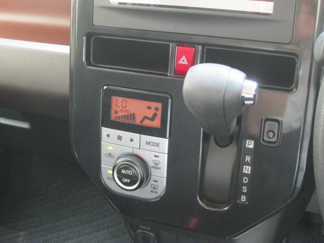 G S ワンオーナー禁煙車メーカー保証付走行距離:16,985km両側電動スライドドア360°ビューモニター衝突回避支援ブレーキシステム スマートキー プッシュスタート コーナーセンサー アイドリングストップ(37枚目)
