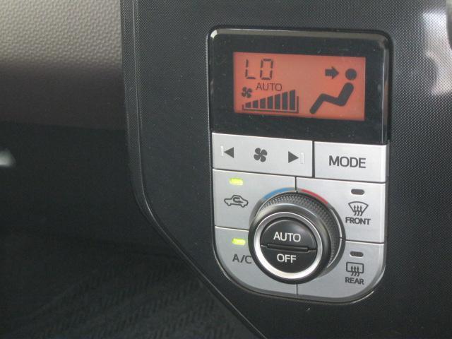 G S ワンオーナー禁煙車メーカー保証付走行距離:16,985km両側電動スライドドア360°ビューモニター衝突回避支援ブレーキシステム スマートキー プッシュスタート コーナーセンサー アイドリングストップ(38枚目)