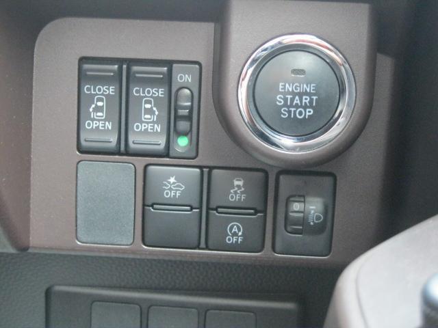 G S ワンオーナー禁煙車メーカー保証付走行距離:16,985km両側電動スライドドア360°ビューモニター衝突回避支援ブレーキシステム スマートキー プッシュスタート コーナーセンサー アイドリングストップ(49枚目)
