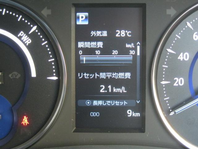 SR Cパッケージ 登録済未使用車 商品改良モデル 4WD 両側パワースライドドア ダブルサンルーフ付 電動革シート オットマン付 7人乗り/キャプテンシートディスプレイオーディオ バックカメラ 被害軽減システム(31枚目)