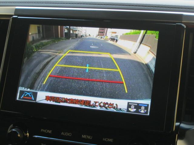 SR Cパッケージ 登録済未使用車 商品改良モデル 4WD 両側パワースライドドア ダブルサンルーフ付 電動革シート オットマン付 7人乗り/キャプテンシートディスプレイオーディオ バックカメラ 被害軽減システム(35枚目)