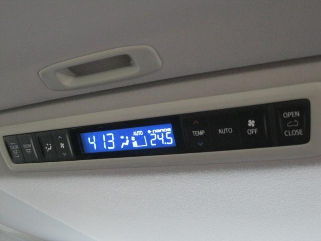 SR Cパッケージ 登録済未使用車 商品改良モデル 4WD 両側パワースライドドア ダブルサンルーフ付 電動革シート オットマン付 7人乗り/キャプテンシートディスプレイオーディオ バックカメラ 被害軽減システム(64枚目)