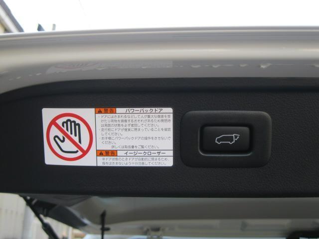 SR Cパッケージ 登録済未使用車 商品改良モデル 4WD 両側パワースライドドア ダブルサンルーフ付 電動革シート オットマン付 7人乗り/キャプテンシートディスプレイオーディオ バックカメラ 被害軽減システム(70枚目)