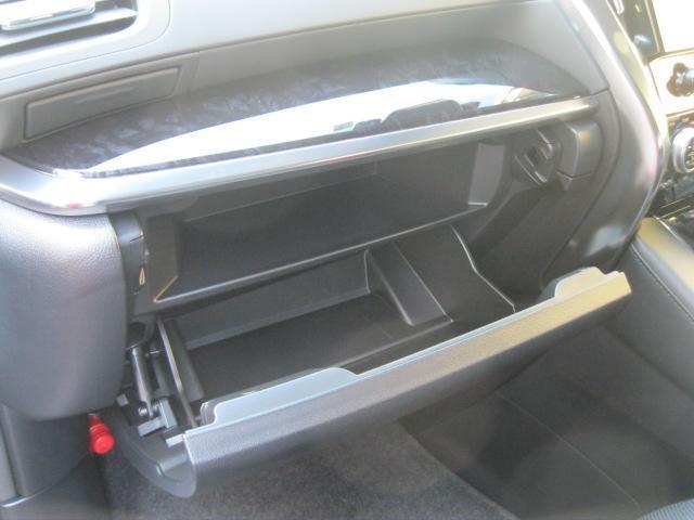SR Cパッケージ 登録済未使用車 商品改良モデル 4WD 両側パワースライドドア ダブルサンルーフ付 電動革シート オットマン付 7人乗り/キャプテンシートディスプレイオーディオ バックカメラ 被害軽減システム(72枚目)