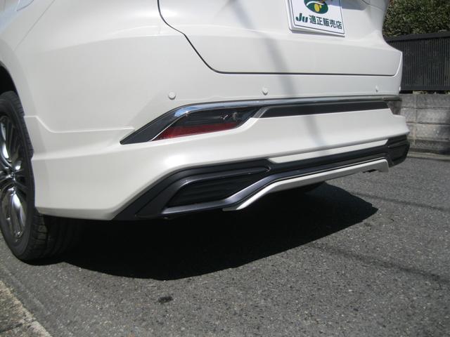 Z ワンオーナー禁煙車メーカー保証有りモデリスタエアロ パノラマルーフ パノラミックビューモニター トヨタセーフティセンス パワーバックドア デジタルインナーミラー SDナビ地デジJBLプレミアムサウンド(24枚目)