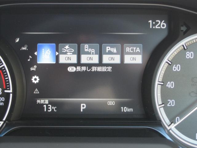 Z ワンオーナー禁煙車メーカー保証有りモデリスタエアロ パノラマルーフ パノラミックビューモニター トヨタセーフティセンス パワーバックドア デジタルインナーミラー SDナビ地デジJBLプレミアムサウンド(31枚目)