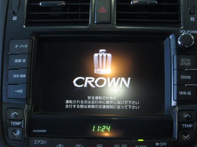 「トヨタ」「クラウン」「セダン」「愛知県」の中古車10