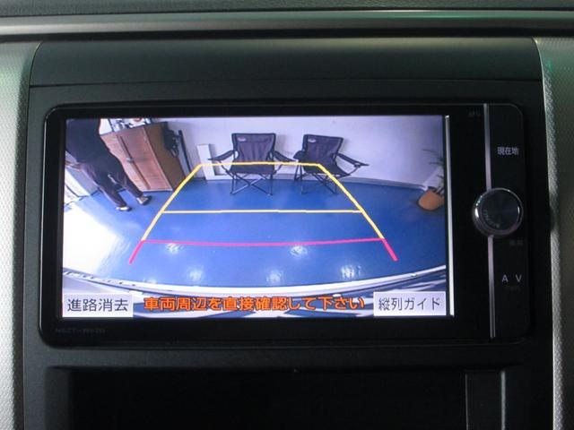 2.4Z 両側電動スライドドア・フリップダウンモニター・純正ナビ(17枚目)