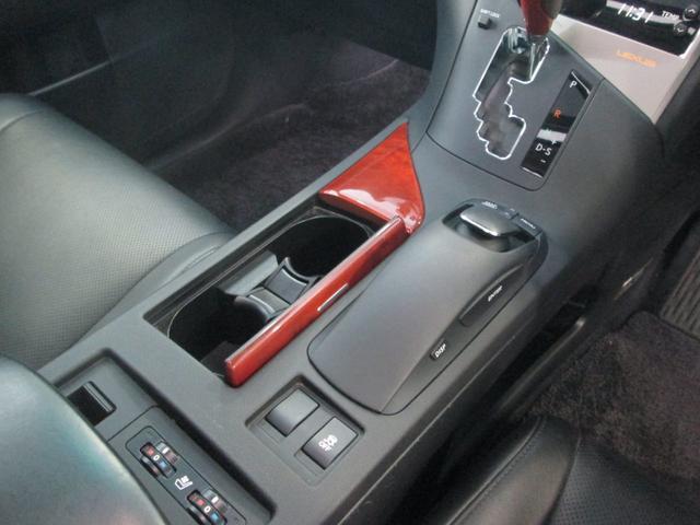 RX450h バージョンL サンルーフ 本革シート シートヒーター(15枚目)