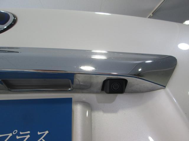 RX450h バージョンL サンルーフ 本革シート シートヒーター(29枚目)